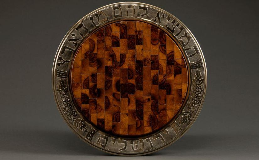Jewish Challah Breadboard